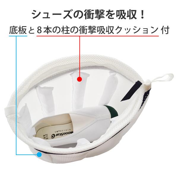 シューズ丸洗い専用ネット