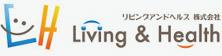 リビングアンドヘルス株式会社